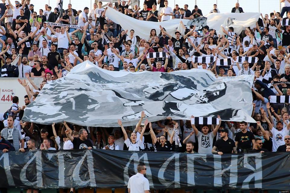 Ultras in Sofia