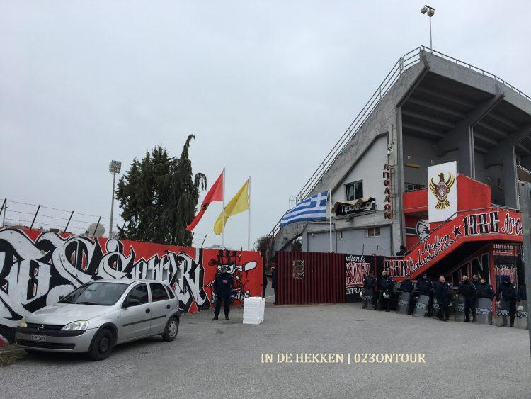 Het Kalamariastadion.